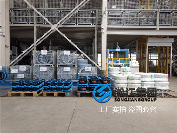 天津消防管道用DN200橡胶接头