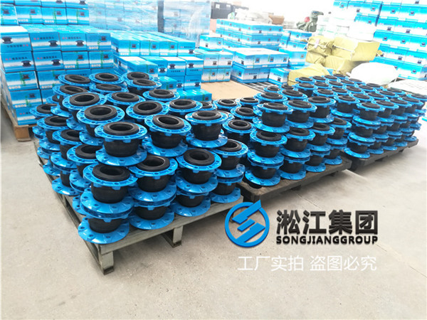 上海采煤机设备用DN150耐磨橡胶软连接