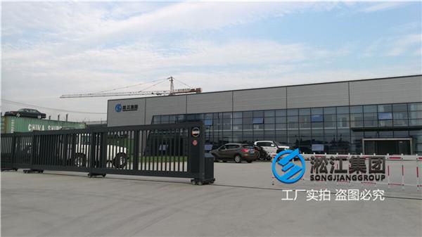 天津回油管路用DN125/DN150橡胶接头