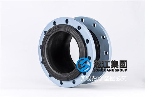 杭州臭氧催化氧化用DN250橡胶软接头