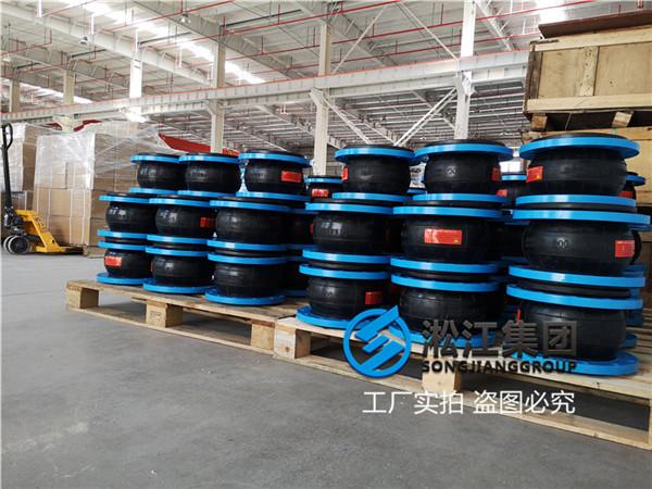 衢州螺杆水冷机组用DN200橡胶软连接