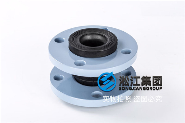 上海消防喷淋系统用DN50橡胶避震喉