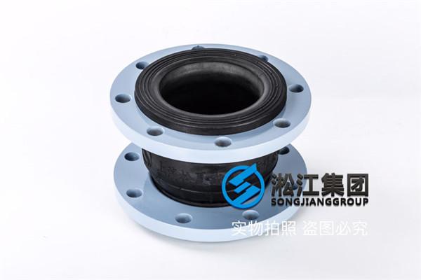 西安饮料废水处理用DN150橡胶接头