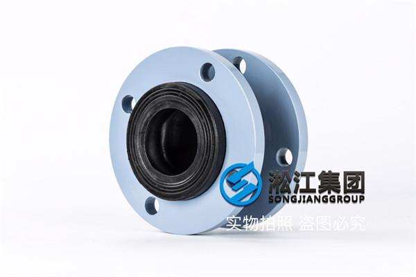 广州喷塑烤漆法兰DN65EPDM橡胶软接