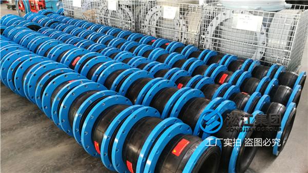 广东印染废水处理用DN250橡胶软接头