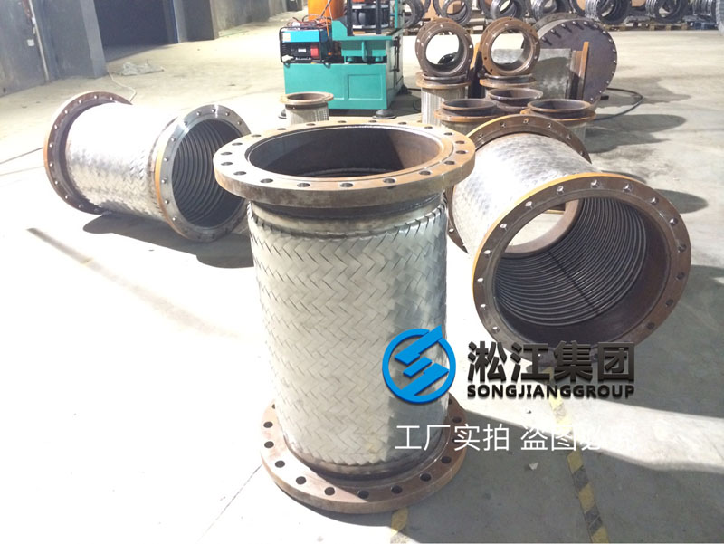 Exposure of large-caliber metal hose in production site of Songjiang Group