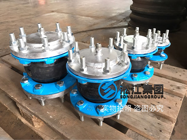 First batch of new rubber soft joint pressure testing site