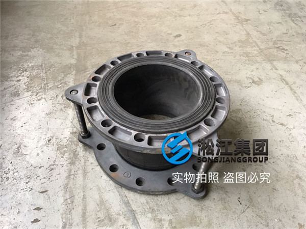Strength Testing of Nodular Graphite Flange with DN250 Rubber Soft Joint