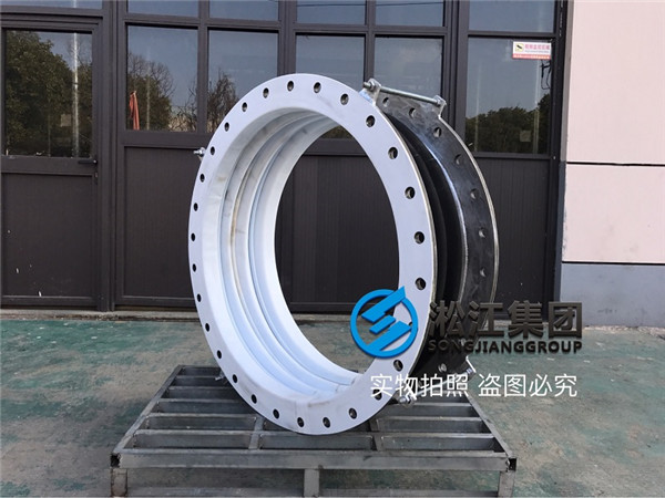 New Purified First-Class Dynamic Corrugated Expansion Joint to and from Laibin City