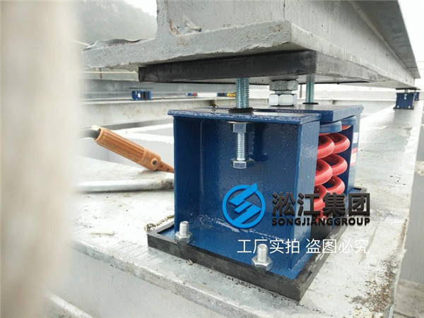 Installation Site of ZTF Spring Damper Square Cooling Tower