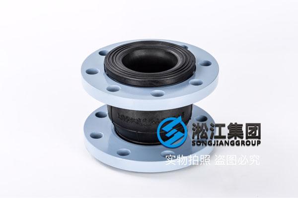 Taizhou EPDM Elastic Joint, Diameter DN80/DN150*100 Carbon Steel Flange