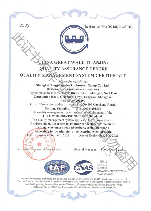 ISO 9001:2015 New Quality Management System Certificate