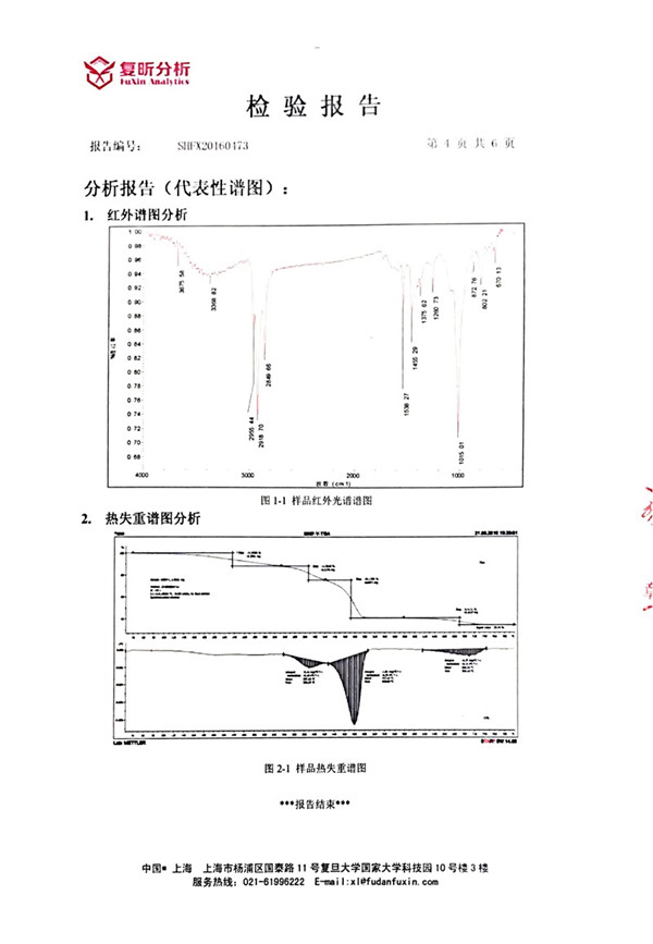 DETECTION REPORT OF EPDM CONTENT IN SONGJIANG GROUP IN 2018
