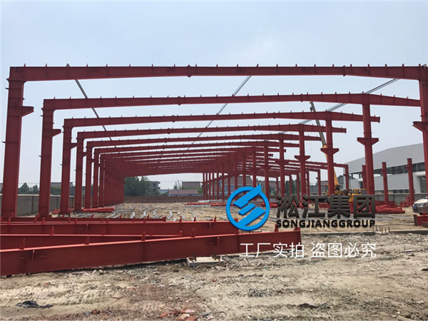 Project Progress Tracking of Nantong Rubber Soft Joint Factory of Shanghai Songjiang Damper Group
