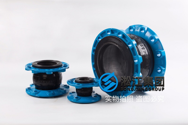 Taixing Lined Teflon Rubber Joint, DN200 Pressure PN16, Strong Acid-base Pipeline