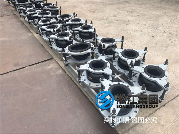 Production of a batch of limited rubber flexible joints with different diameters for high-pressure water supply units