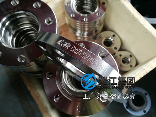 The test results of the stainless steel soft joint flange are up to standard.