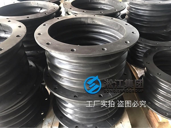 Flue Rubber Soft Joints for Shandong Laiwu Steel Works