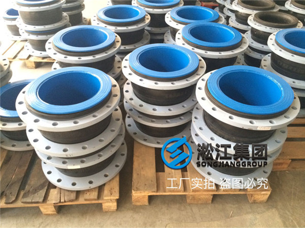 Wear-resistant rubber soft joint for pulp pipeline to Taicang