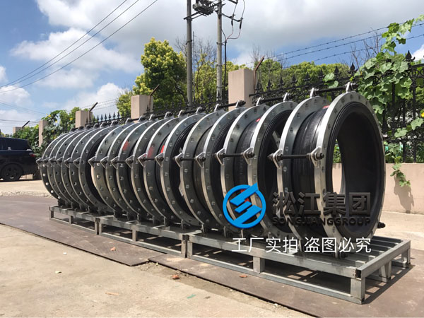 DN700EPDM Rubber Soft Joint Delivered to Xinjiang County, Yuncheng City, Shanxi Province