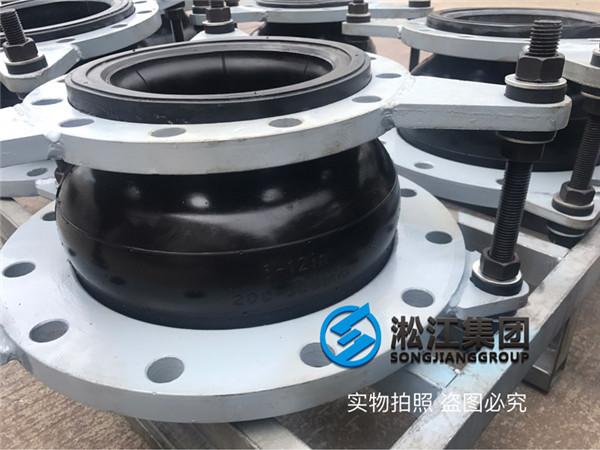 Delivery site of rubber flexible joint with different diameters for plate heat exchanger
