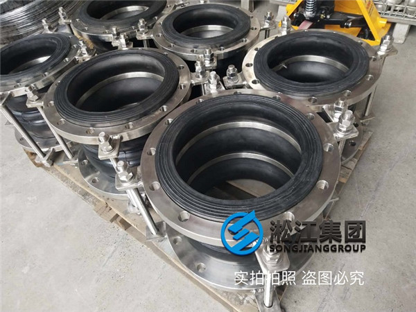 The newly produced double-ball negative pressure rubber soft joint will be shipped soon