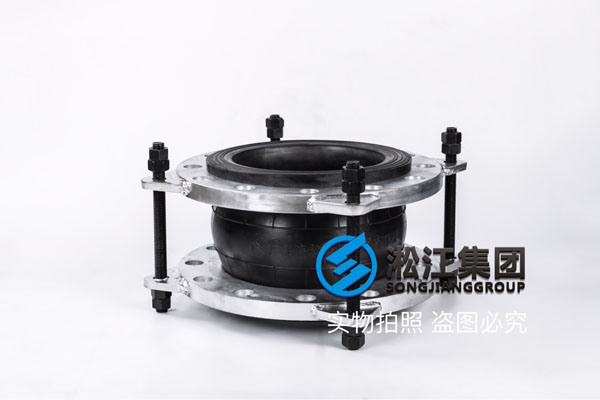 Dalian air conditioning pump shock absorber throat, specification DN150/DN250, pressure 25kg