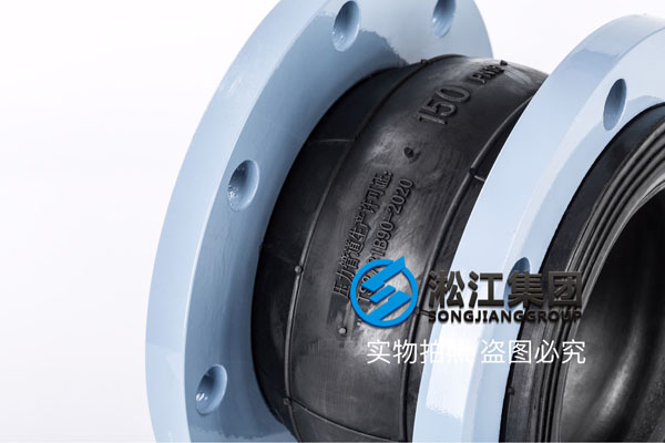 Rubber Soft Joint for Tianjin Heat Recovery System, Specification DN150/DN100/DN80