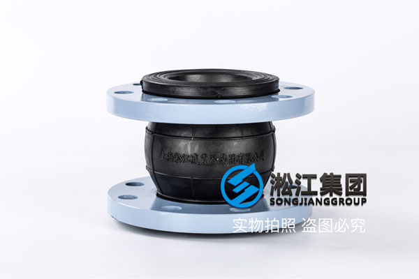Nitrogen Rubber Soft Connection for Qingdao Pipeline, Diameter DN80/DN50, with Paired Flange Gasket