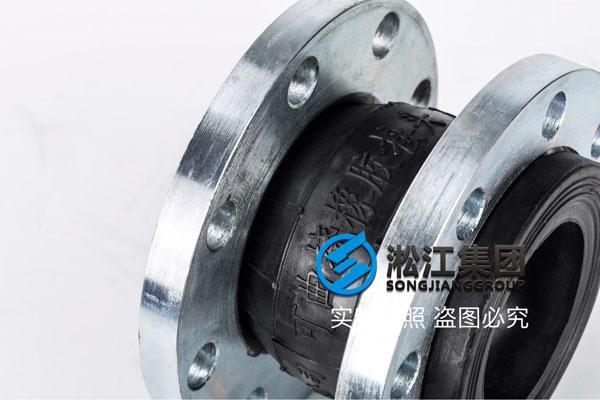 郑州挠性接头,规格DN80至DN350,法兰锻打材质