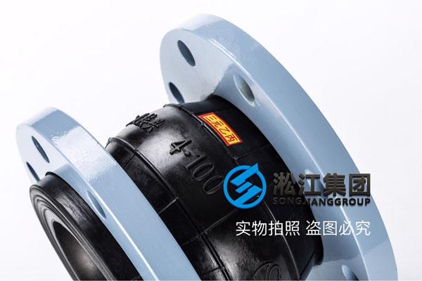 兰州换热器软连接,口径DN100/DN80,PN16