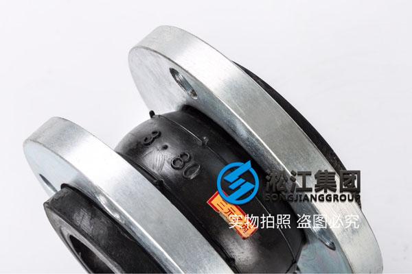 深圳缓冲胶囊短节,美标ANSI规格DN80,长度130mm