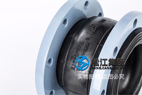 昆山DN125橡胶软接头,介质常温水,数量50台有现货吗?