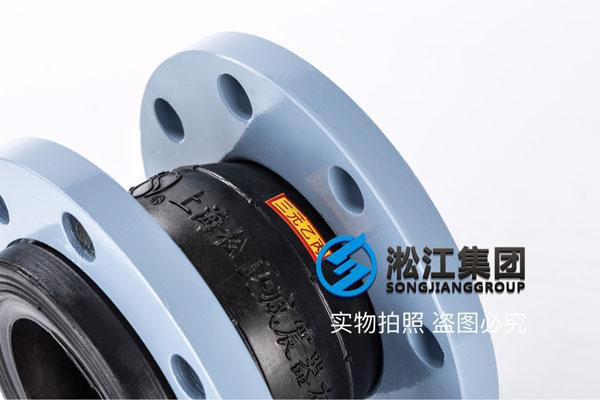 珠海DN80橡胶伸缩节,L=135mm,数量8台